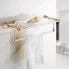 Jieshalang European Golden Bath Towel Shelf Space Aluminium Towel Rack Bathroom Pendant Bathroom Hardware Accessories 2605