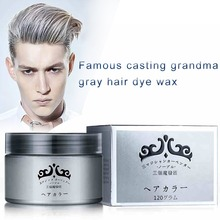 BLUE Burgundy Grandma Gray Green Hair Dye Wax Hair Color Wax Dye One-time Molding Paste Seven Colors Available