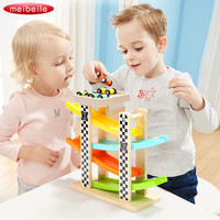 Wooden Slot car Educational Toy Glider Toy car For kids Puzzle Track Car Model To Slide Toys For Children Birthday Best Gifts