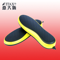 ITAS1110 Drying Device Shoes Clothes Drying Deodorization Sterilization Wet Dehumidification