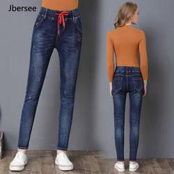 Узкие джинсовые штаны Высокая Талия Джинсы для женщин эластичный пояс джинсовой длинные Мотобрюки Демисезонный Винтаж Джинсы для женщин