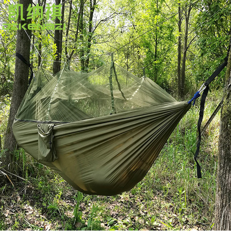2.6 x 1.4 M High Strength Camping 210T Parachute Hammock Hanging Bed With small mesh of Mosquito Net2.6 x 1.4 M High Strength Camping 210T Parachute Hammock Hanging Bed With small mesh of Mosquito Net