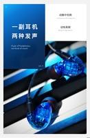 PIZEN Hybrid Balanced Armature in ear Earphone with MMCX Cable HIFI DJ monitor Sport headphone Headset Earbud IEM UE900S AS06