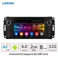 LEEWA Android 6.0 (64bit) DDR3 2G/32G/4G Car DVD GPS Radio For Dodge RAM 1500/2500/3500/Avenger/Caliber/Challenge/Dakota/Dura