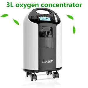 Image 3 - Medical health care used breathing apparatus power portable oxygen concentrator for home/car/airplane