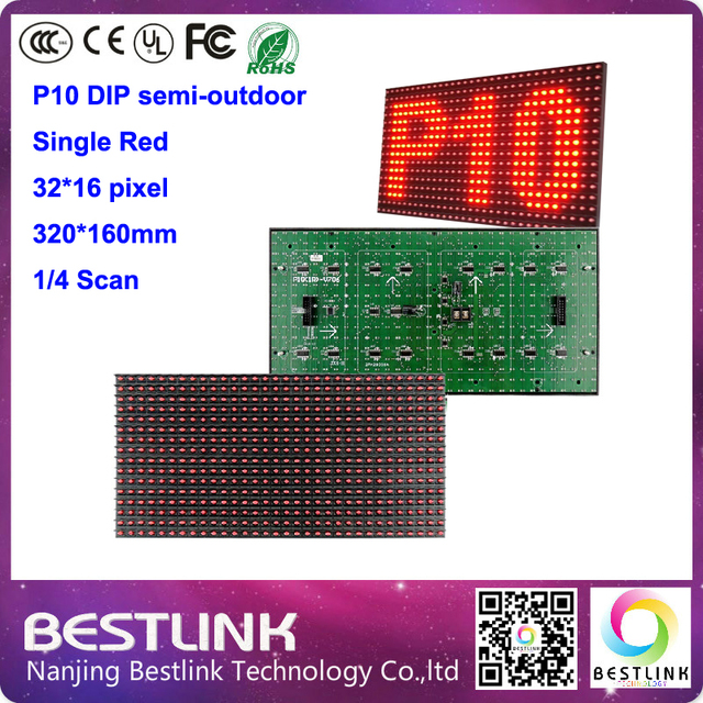 p10 DIP semi-outdoor single red 32*16 pixel 320*160mm led display module led sign programmable led diy kit indoor advertising