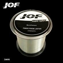 2PCS Strong Nylon Fishing Line 500M Monofilament Line Japan Material Fishline for Carp fishing
