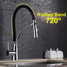 720 Degree Rotation Black Rubber Band Single Handle Hot Cold Mixer Tap Chrome Kitchen Sink Faucet Flexible Kitchen Faucet Modern