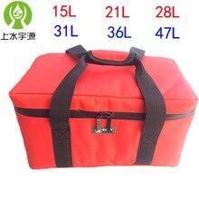 18L 28L 36L 47 Lcapacity thermische tasche Auto kühlbox oxford 8mm baumwolle dicker kühltasche kühlschrank bolsa termica
