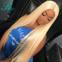 Riya Hair#613Pure Blonde Wigs Silky Straight Brazilian Remy Hair Lace Front Wig 130% Density With Baby Hair Pre Plucked Wig