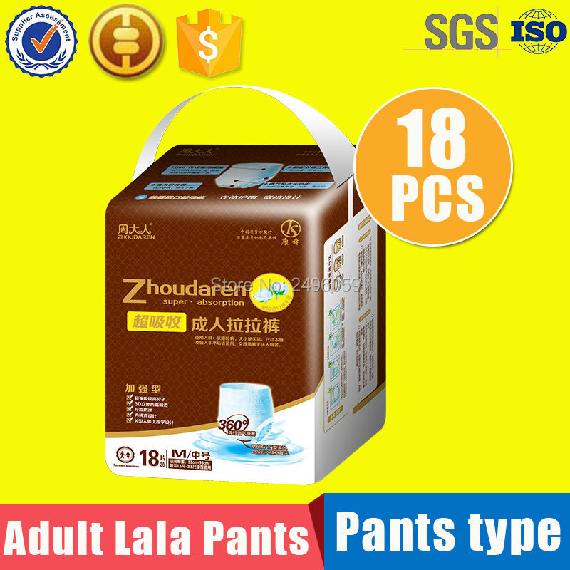 Disposable Adults Pants Diaper with PE Backsheet