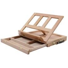 Складной и Портативный художника стол мольберт дерево несколько позиций рисования эскиз ящик