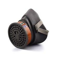 Картина распыления противогаз респиратор активированный уголь маска Анти-сажевые фильтры Анти-пыль Анти-Туман Маска
