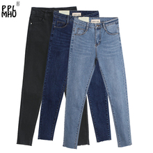 Skinny Slim Jeans For Women Vintage Style Black Wom