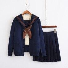 UPHYD Light Yellow Japanese School Uniform For Girls Kawaii Lolita Sailor Uniforms Cosplay Costumes LYMJ0011