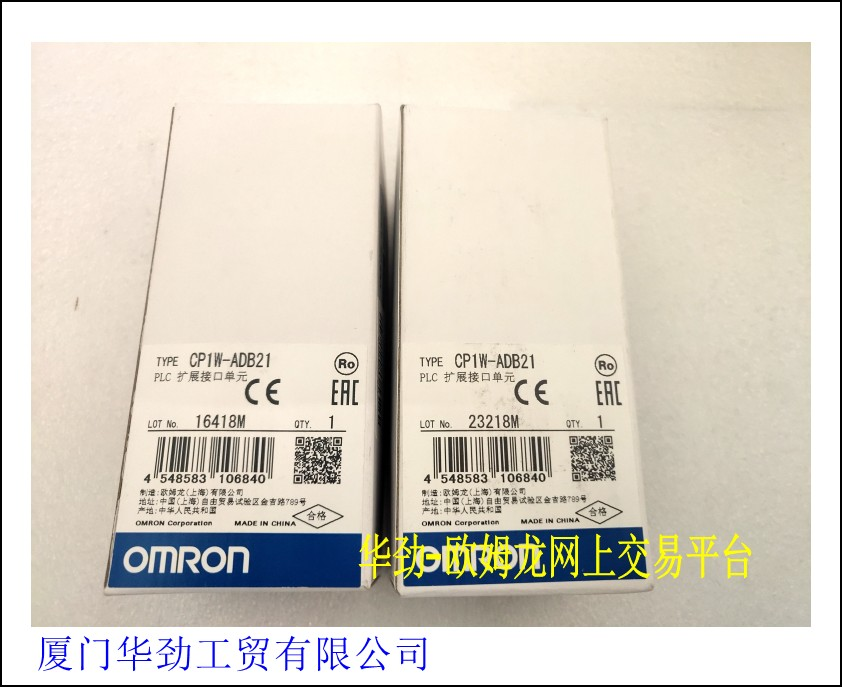 *   Extended Interface Unit CP1W-MAB221
