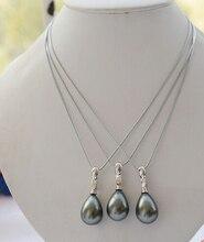 Miss charm Jew2104 wholesale 3pcs 15x20mm black drip south sea shell pearl pendant 17inch cha