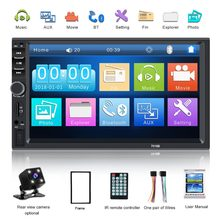"7018b Radio 2 Din Car Radio Coche Recorder Player Hd 7"" Autoradio 2din Oto Teypleri Touch Screen Auto Audio Stereo Mp5 Bluetooth(China)"