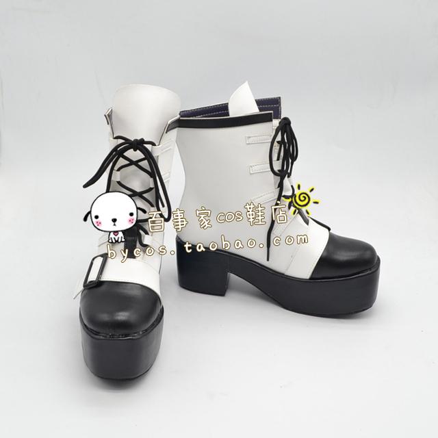 El Imperio de Los Cadáveres Egoist Cosplay Zapatos Botas de Anime