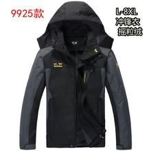 Plus size L — 8XL (154 cm bust) New winter and big yards men 's cotton flannel leisure coat jacket  XXXXXXL XXXXXXXL XXXXXXXXL