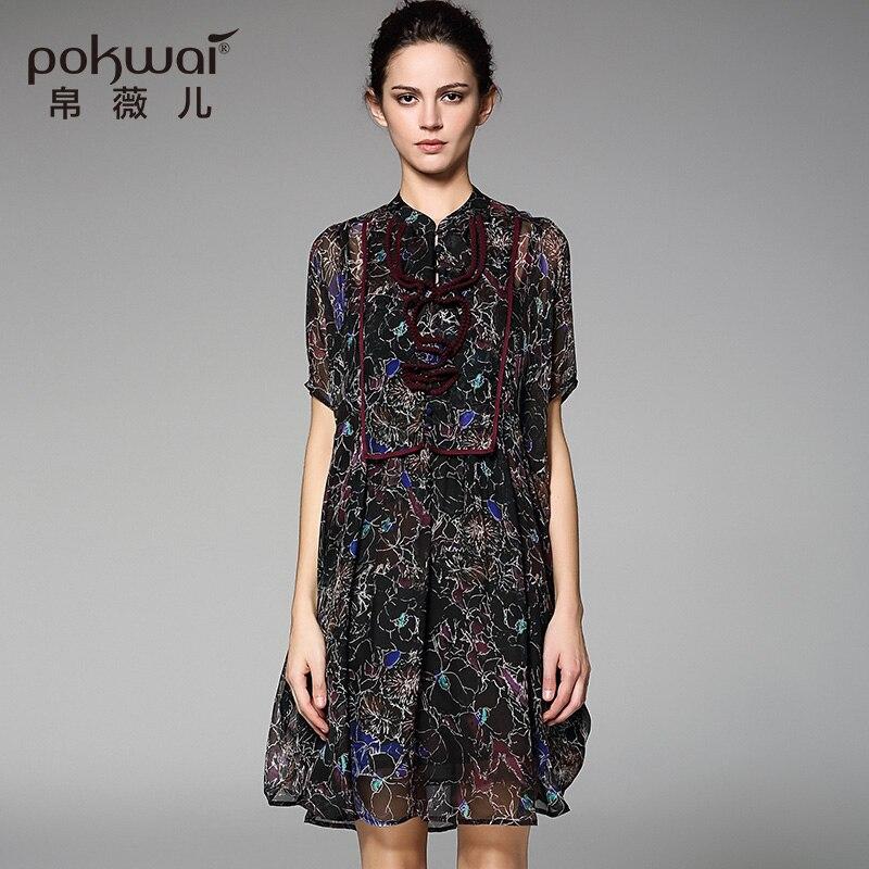 Pied Haute Femmes Robe Soie Drapé Manches Demi Vintage Robes Col Multi ligne Rétro De Mode A Pokwai D'été Floral Qualité Nouvelle 2017 wXIqOxgx0A