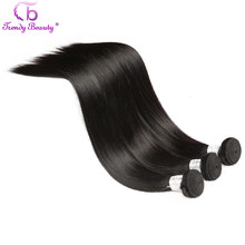 Trendy Beauty Hair Indian Straight Human Hair Bundles 100g/pc Can Buy 3 or 4 Pcs Non Remy Hair Natural 1B Color Can Be Dyed(China)