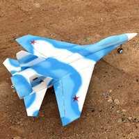 Su27 EDF RC Jet DIY Kit