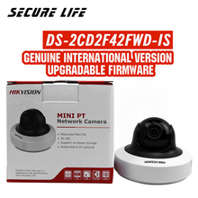 English version DS-2CD2F42FWD-IS 4MP WDR Mini PT Network cctv Camera, MINI  dome IP CAMERA POE SD card recording, alarm