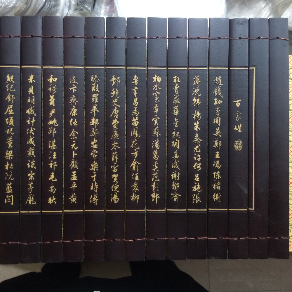 US $23 39 22% OFF Chinese rare ancient antiquity Bamboo Book
