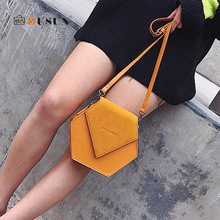Simple Fashion Pu Leather Women Handbag Designer Frosted Shoulder Messenger Bag Casual Mobile Phone Luxury Evening