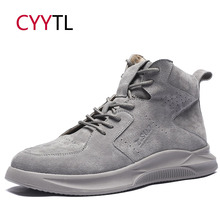 CYYTL/ г. Модная брендовая обувь мужские мягкие осенне-зимние ботинки зимние рабочие ботинки на шнуровке мужские ботильоны в стиле милитари Erkek Bot