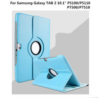 Folio PU Leather Protective 360 Rotating Stand Cover Case For Samsung Galaxy Tab 2 10 1