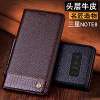 2017 New Luxury Cowhide Genuine Leather Case Original Design Business Flip Phone Bag Cover for Samsung Galaxy Note8 Note 8