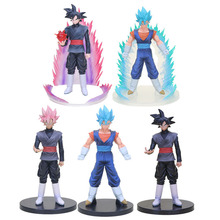 Dragon Ball Super Goku Action Figure 18cm