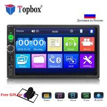 """Bauletto 7010B Autoradio 2 din 7 """"LCD Touch Screen Bluetooth car radio MP5 MP4 Specchio Lettore di Collegamento Stereo FM /USB/TF/AUX Con Feame"""