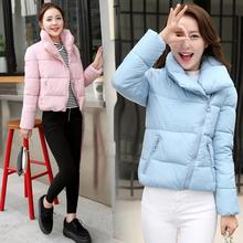 2016 NEW  Women's winter coat new Korean short collar jacket thick cotton bread service jackets