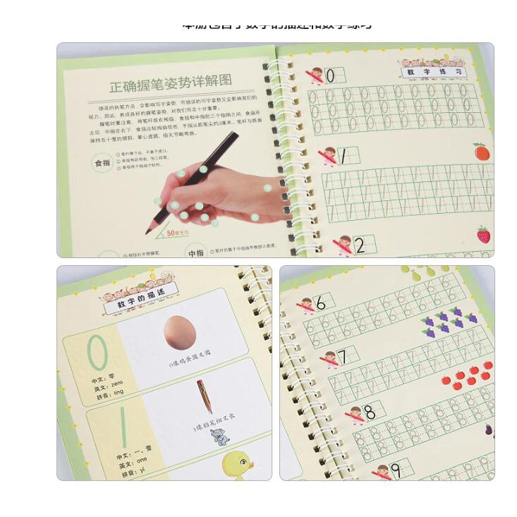 Reusable English&Chinese Copybook Drawing Toy Hand Writing Groove English Auto Fades Educational Toys For Children Preschool