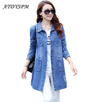 Women Autumn Fashion Plus Size S 5XL Long Loose Cotton Denim Blouses Long Sleeve Shirts Tops