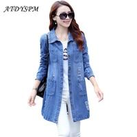 Women Autumn Fashion Plus Size S 5XL Long Loose Cotton Denim Blouses Long Sleeve Shirts Tops