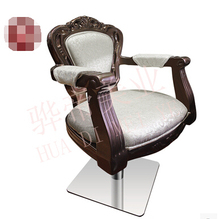 Continental Oil retro chair barber chair salon chair barber chair haircut chair salon dedicated factory direct hairdressing retro iron industrial wind hair chair factory direct hair salon barber shop special swivel chair
