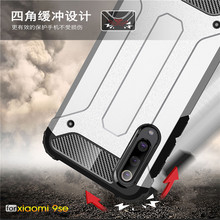 For Xiaomi Mi 9 SE Case Shockproof Armor Silicone Hard PC Phone Se Back Cover Mi9