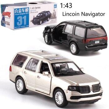 CAIPO 146 Lincoln Navigator coche de aleación extraíble modelo de vehículo Diecast Metal modelo para colección amigo niños regalo