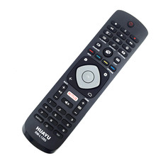Remote Control for Philips 4K Smart LED TV 398GR08BEPHN0012HT 1635008714 HOF16H303GPD24 398GR08BEPHN0011HL(China)