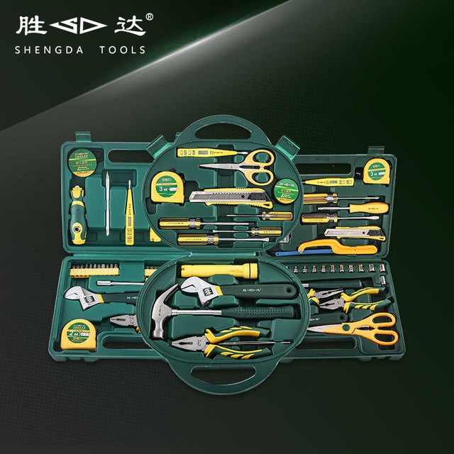 Shengda Tool Household Tool Suit Group Combine Hardware Vehicle More Function Toolbox Electrician Group Set Package Postal