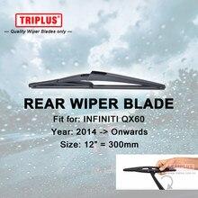 Lâmina de limpador traseira para infiniti qx60 (2014-forward) 1pc 12