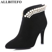 ALLBITEFO Fashion Sweet Sheepskin Pointed Toe High Heels Party Shoes Brand Pearl Thin Heel Women Boots