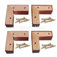 Oak Wood 15x5x5cm Red Brown Right Angle Wooden Furniture Leg Feet 100kg Bearing Weight for Sofa Cabinet Tables Beds Set of 4(China)
