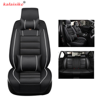 kalaisike leather universal car seat covers for Volkswagen all models VW touran Variant magotan JETTA passat polo golf touareg