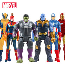 30 Cm Marvel Avengers Endgame Thanos Spiderman Hulk Buster Iron Man Captain America Thor Wolverine Action Figure Speelgoed Voor Jongen gift(China)