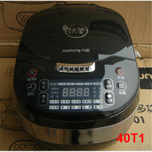 40T1 1000 W electrodomésticos de cocina inteligente 4L Mini cocina para 3-6 personas, 220 V/50Hz arroz marrón hervidor vesícula biliar